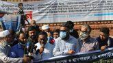 জালালাবাদ হোমিও কলেজের জমি দখলের প্রতিবাদে বিশাল মানববন্ধন