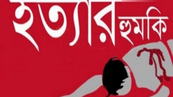 যুব মহিলা লীগ নেত্রী মিনারা চৌধুরীকে হুমকি: থানায় জিডি