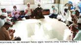 করোনা আক্রান্ত ডাঃ আফজল মিয়া এর  সুস্থ্যতা কামনায় দোয়া মাহফিল অনুষ্ঠিত